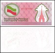 Tatarstan 100 Rubles, 1991-92, P-5, UNC