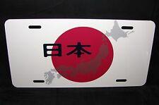 JAPANESE FLAG METAL  NOVELTY LICENSE PLATE   FOR CARS 日本 NIPPON