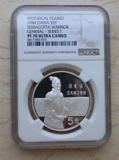 NGC PF70 UC China 1984 22g Silver Coin - Terracotta Warrior - General