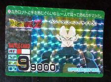 DRAGON BALL Z DBZ SUPER BARCODE WARS CARD CARDDASS PP PRISM CARTE 26 JAPAN UR **