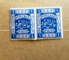 PALESTINE  ISRAEL 1918 MINT stamp 1 PIASTER . VERY RARE, MNH.