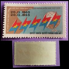 Vietnam GRP Mi 11 N(*) ESG (1965). 5ème Anniversaire du Front de Libération