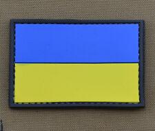 "PVC / Rubber Patch ""Ukrainian Flag"" with VELCRO® brand hook"
