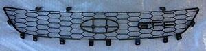 Ford FPV FG GT-F GTF 351 front bumper bar cover upper GRILLE steel MESH