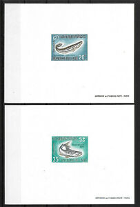 Laos,1967,Fishing,deluxe,compl,MNH,Sc,Mi-not listed