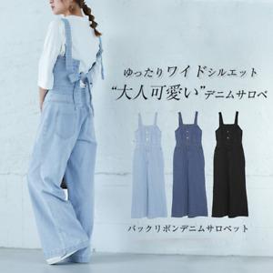 Lady Denim Dungarees Jumpsuit Bib Pants Overalls Bow Jeans Japanese Trouser Soft