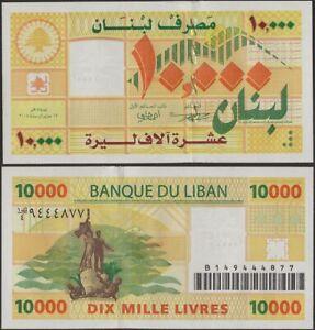 Lebanon P86b B528b 10000 Livres 2008  B Prefix @ EBS