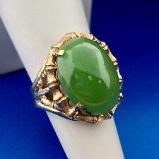 Vintage 14K Yellow Gold Jade Jadeite Cabochon Bamboo Statement Cocktail Ring