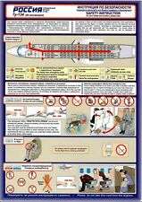 Special flight squadron Rossiya (68 pax) Tupolev TU-134 safety card