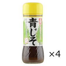 Ikari Seasoning Vegetable Dress with Green Shiso Flavor salad dressing 200ml x 4