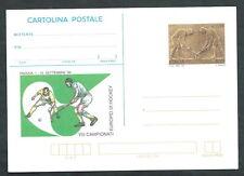 1999 ITALIA CARTOLINA POSTALE EUROPEI DI HOCKEY  - ED