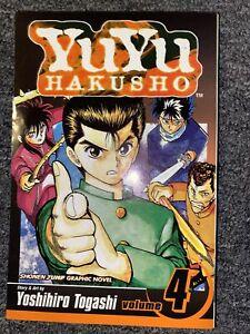 YuYu Hakusho Volume 4 English Manga (First Printing)