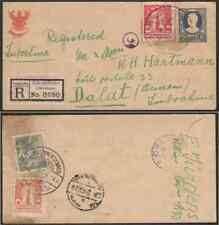 Thailand 1945 15s envelope to Indochina/regis./three stamps/rare Chaxcengsao