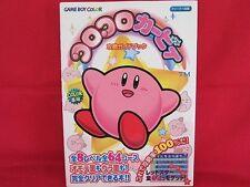 Kirby Tilt 'n' Tumble guide book /Gam Boy COLOR,GBC