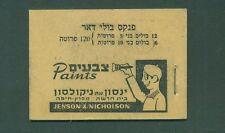 Israel 1949 120 Pr Coins Bale B1  Booklet