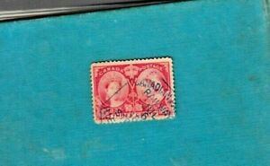 1897  CANADA JUBILEE STAMP with CANADIAN PACIFIC RAILWAY CANCEL-USED AS REVENUE?