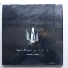 Reem Al Faisal - Diwan Al Noor /  2001