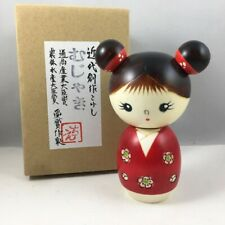 "Usaburo Japanese Kokeshi Wooden Doll 4.75"" Little Mujyaki Sister Made in Japan"