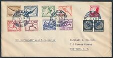 """HINDENBURGH COMPLETE """"OLYMPIC SET"""" ON COVER BT184"""