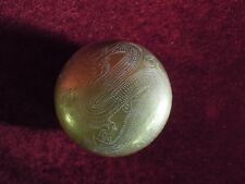 Brass Dragon Engraved Container  with Lid
