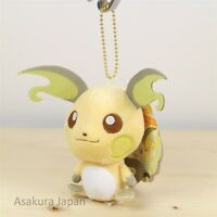 Pokemon Center Original Pokemon Petit Pastel Plush Mascot Key Chain Raichu