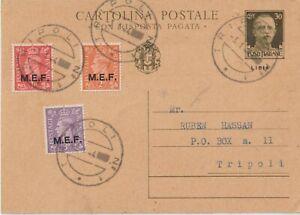 1944 OCCUPAZIONE INGLESE M.E.F .EM. GENERALI 1D+2D+3D SU INTERO POSTALE LIBIA