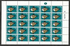 Judaica Israel old Sheet of 25 Label Discount Stamps Bank Hadoar Fish