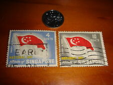 Singapore 1960, National Day, 2v F/U