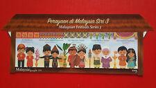 2019 M'sia Miniature Sheet - Malaysian Festivals Series 3