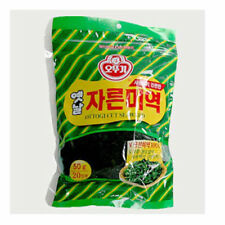 Korean dried cut Brown Sliced Seaweed Sea Mustard Miyeok Wakame 50g(1.76oz)X 3