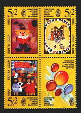 6105 - Russia 1990 - Childrens Drawings - Mnh(*) Set