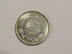 Saudi Arabia AH 1354/1935 1/2 Riyal Silver Coin