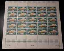 FEUILLE SHEET COMORES PA N°52 x25 POISSONS 1973 NEUF ** MNH COTE 375€