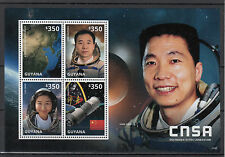 Guyana 2014 MNH CNSA China Space Program 4v M/S II Yang Liwei Shenzou Liu Yang