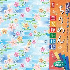 "Japanese Origami Folding Paper 6"" (15cm) 20 Sheets Sakura Hana Chiyogami"
