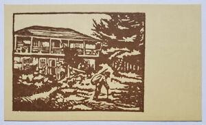 William Seltzer Rice Original Block Print Postcard California