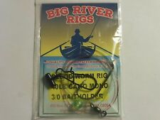 24 BLOODWORM RIGS BIG RIVER BR001 BLOOD WORM SALTWATER RIG FISHING CAMO USA