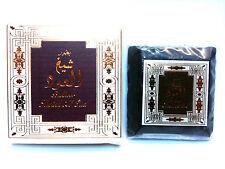 Bakhoor * cheikh al oud * meilleur haute qualité bukhoor parfum oudh encens-nouveau