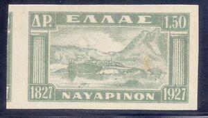 21-3.GREECE,1927 NAVARINO,SC. 338 IMPERF. MVLH(TRACES)AT LEFT