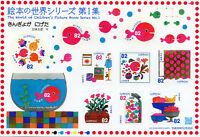Japan 2017 MNH Children's Picture Book No. 1 10v S/A M/S Fish Flowers Stamps