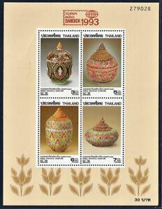 BANGKOK 1993 - World Philatelic Exh 4th - Bencharong and Lai Nam Thong wares SS