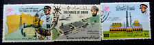 RARE OMAN 1973-75 NATIONAL DAY 03 STAMPS HIGH VALUE USED HARD TO FIND