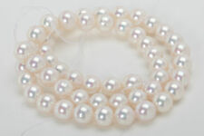 "Japanese Salt Water Cultured White-Pink Rosé Pearls, 16"" Unstrung 7.5-8mm Pearls"