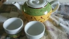 "Pier One ""Yellow Sage"" Tea Set. Teapot & 4 Cups. Photo shows 2 found 2 more"