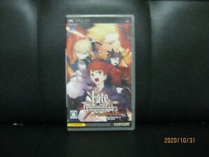 Fate/Unlimited Codes Portable Japan Import (Sony PSP, 2009) - Japanese Version
