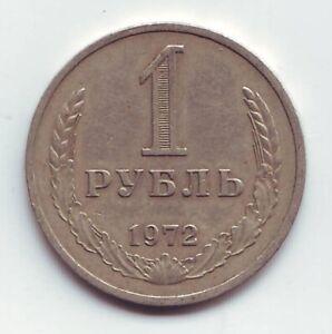 1972 Russia 1 Ruble Russian USSR FEDORIN #23 Soviet BREZHNEV scarce
