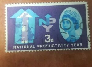 GM120 GB QEII 1962 NATIONAL PRODUCTIVITY YEAR 3D USED STAMP