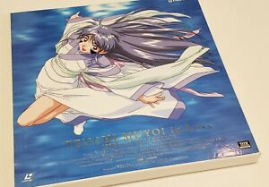 Tenchi Muyo in Love Japan Animation 3-Disc Box Set Laserdisc LD M