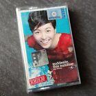 B1 - Gigi Leung 梁咏琪 =Suddenly this summer= 马来西亚版 磁带 未拆 Malaysia Cassette sealed