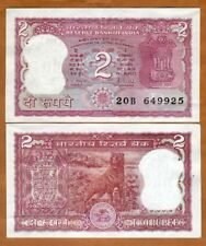 India, 2 Rupees, ND, P-53Ad, UNC > Red Tiger